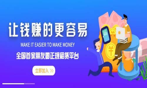 微邦传媒发圈赚钱,商家投放广告你来赚钱-微线报