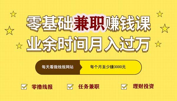 星火短视频app怎么下载玩?看视频挖矿萌星MXB,预计赚80元以上-微线报