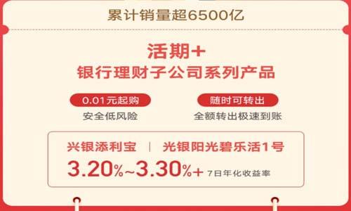 腾讯旗下微众银行,活期利率高达3.4%,已赚1000多利息-微线报