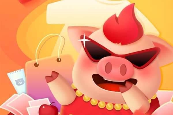 一起来养猪赚钱是真的吗?怎么玩才能赚更多钱-微线报